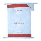 广东阀口袋,化工原料包装袋,乳化剂包装袋,深圳阀口袋批发,广东腻子粉包装袋